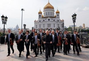 ГКО Виртуозы Москвы, дирижер В.Спиваков, солистк