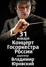 Вадим Репин (скрипка)
