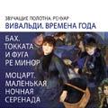 Лука Гаделия (орган)