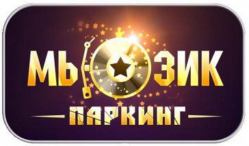 КАСТИНГ. ФОТО и ВИДЕО (2019)