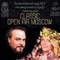 Оперный концерт Classic Open Air Moscow