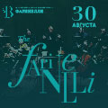 Фестиваль «Barocco Night»: Юрий Миненко (контратенор)