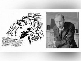 Три карты, которые не выпали Сергею Прокофьеву