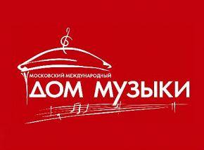 «Десять сопрано «Новой оперы»