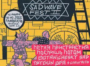 «Sadwave Fest II»