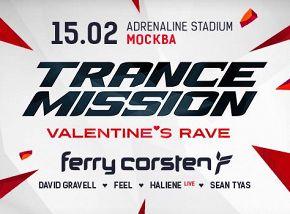 «Transmission. Valentine's Rave»