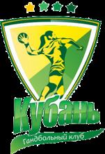 ГК Кубань (Краснодар) — ГК Университет (Ижевск)