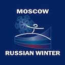 Соревнования по легкой атлетике «Русская Зима»