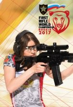 Первый Чемпионат мира по практической стрельбе из ...