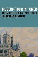 Экскурсия на иностранном языке